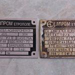 renowacja tabliczek znamionowych